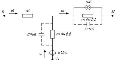 42 малосигнальная девушка модель транзистора соответствует работе транзистора