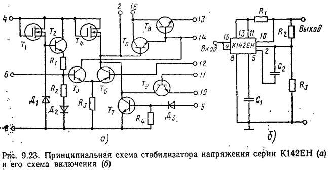 Параметрический стабилизатор напряжения 24 в вольта сварочный аппарат