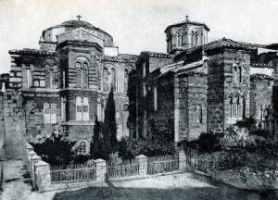Византийское искусство 9 - середины 11 века