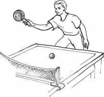Спортивные игры с изменением дистанции фокусировки