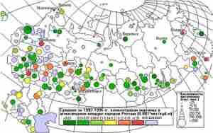 Наиболее загрязненных городов бывшего СССР