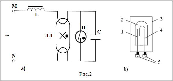 Схема бездроссельная для ламп дневного света
