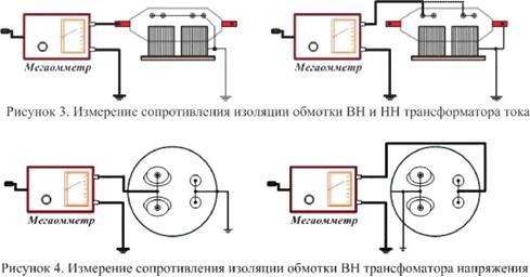 Схема измерения сопротивление обмоток трансформатора