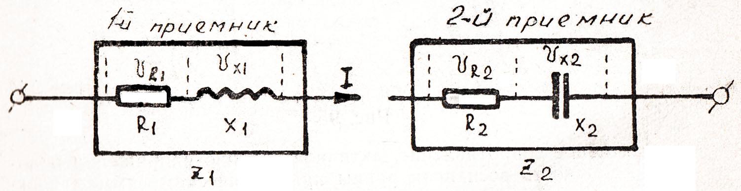Начертить эквивалентную схему цепи