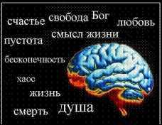 Понятие философии, её специфика как науки