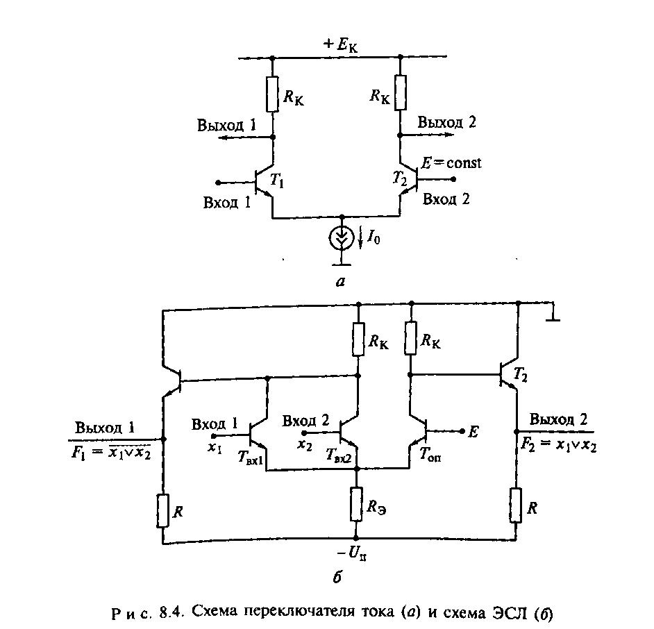 схема ключа на комплементарных транзисторах